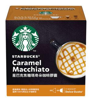 星巴克咖啡膠囊-焦糖瑪奇朵-127.8g