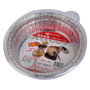 Aluminum Foil 369 Big Hot Po
