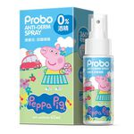 Probo Disinfectant Spray, , large