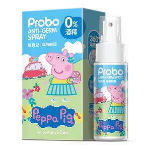 Probo Disinfectant Spray