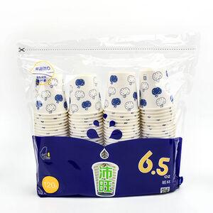 【免洗餐具】沛旺6.5盎司冷熱飲紙杯120入