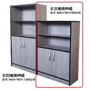 Big three grid two cabinets