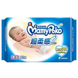 【濕紙巾】滿意寶寶濕毛巾棉柔厚型補充包