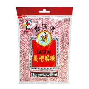 Honey Chuan Bei Pipa Candy