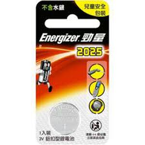 Energizer Lithium Coin Cell Battery 2025