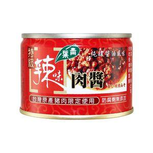 青葉特級辣味肉醬160G