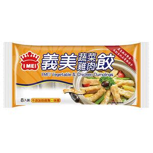 Vegetable  Chicken Dumplings
