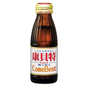 Comebest Drink