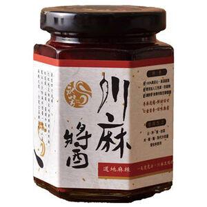Yongfang Chuan Ma Sauce