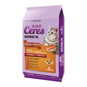 Ceres-Salmon  Prawns 5kg