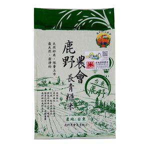 鹿野農會長青糙米1.5Kg