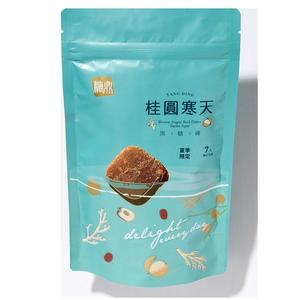 Black Sugar-Dried Longan Agar