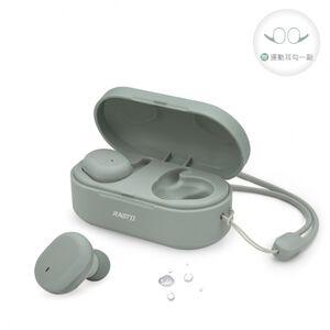 RASTO RS16真無線運動藍牙耳機