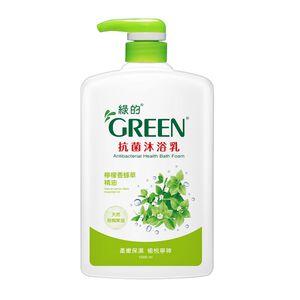 GREEN Antibac lemon blam