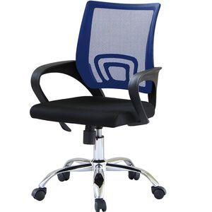 RICHOME 米蘭電腦椅