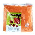 HK直式保冷袋(橙色)22L, , large