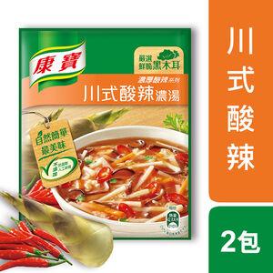【康寶】康寶濃湯自然原味川式酸辣50.2g