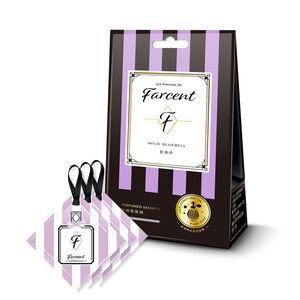 Farcent香水衣物香氛袋