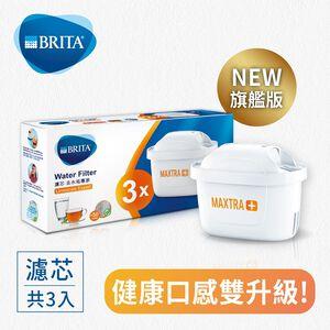 BRITA MAXTRA+ Filter Limescale Expert P7