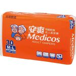 Medicos Adult Diapers M-L 30, , large