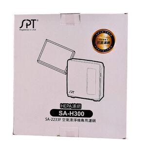 Sunpentown HEPA Filter SA-H300
