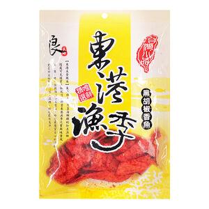 東港魚季-黑胡椒香魚