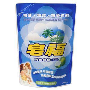 Soap Detergent Refill
