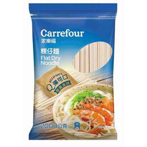 C-Flat Dry Noodle 2000g