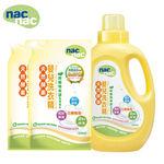 Nac Nac酵素洗衣精1罐+2包, , large