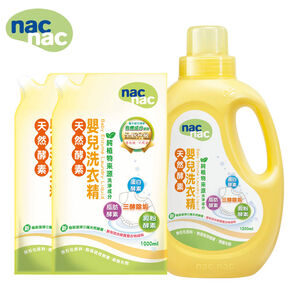 Baby Enzyme Laundry 1+2