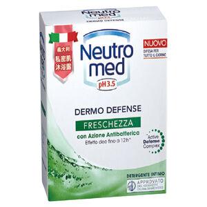 NM Int. LS Pure Fresh IT