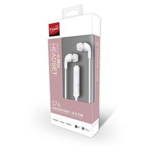 E-books S76 音控接聽入耳式耳機