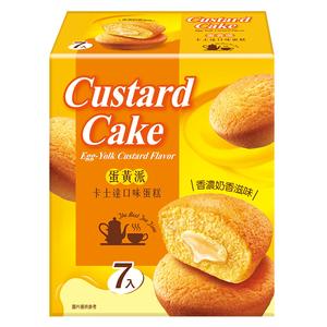 Custard Cake-蛋黃派(卡士達口味蛋糕)133g