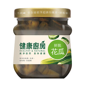 Pickled Cucumbers with Soy Souce