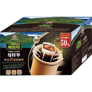 Barista Drip Coffee- Mandheling