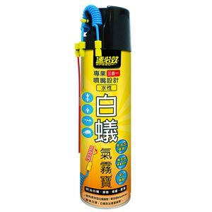 Hydrophilic Termite Insecticide Aerosol