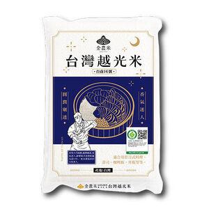 Jinnong resume  Guangguang rice