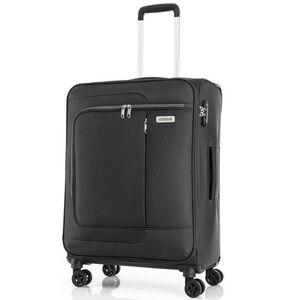 美國旅行者Sens旅行箱 25吋