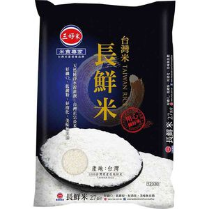 Taiwan Long Grain Rice