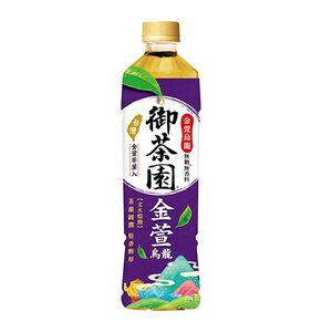 御茶園金萱烏龍PET-550ml