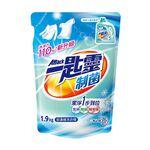 一匙靈制菌超濃縮洗衣精補充包, , large