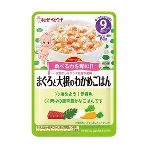 Kewpie隨行包水煮鮪魚燉蘿蔔(9M)80g