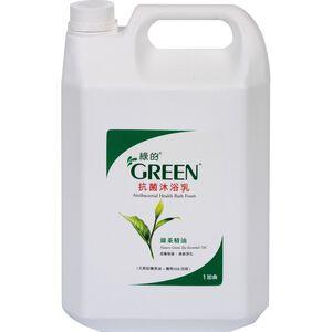 Green Health Bath-Green Tea Gal