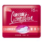 Garnation Sanitary Promotion Pack-Ultra, , large