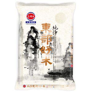 Shan-Hao east  rice