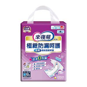 【安心價】來復易極緻防漏呵護透氣型紙尿褲M (10片/入)