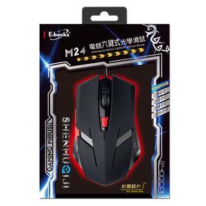 E-books M24電競六鍵式滑鼠