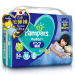 PAMPERS DPR XL 34X4 OVN SJ, , large