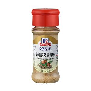 McCormick Xinjian Cumin Spices