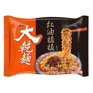 Wei-Lee Red Chili Dan Dan (Bag)